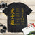 (TSM4) Samurai T-shirt - the seven virtues of bushido