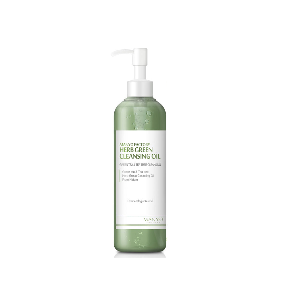 Herb Green Cleansing Oil