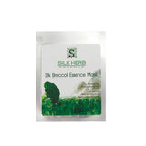 Silk Broccoli Essence Mask