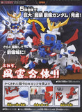 SD Gundam Brave Battle Warriors, Fuuungatustai! Ryuubejyou, Set of 5