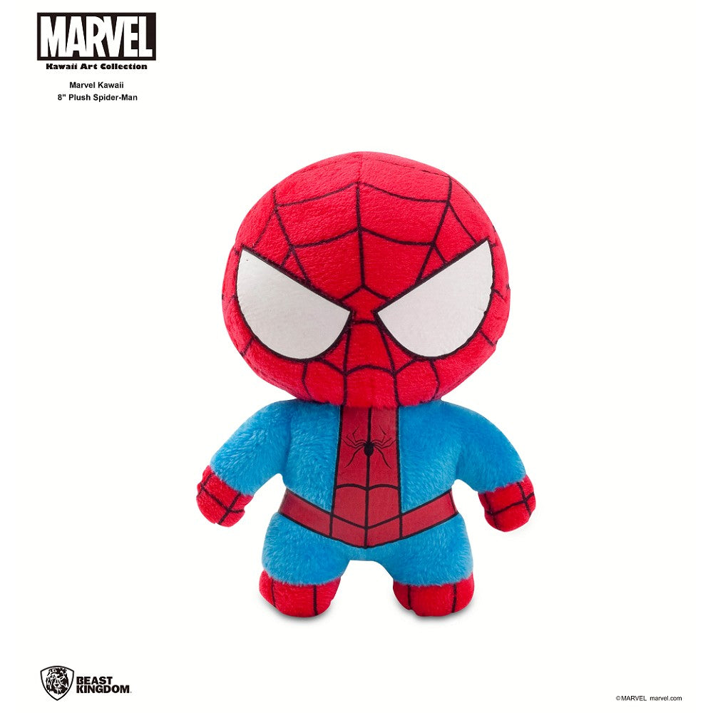 "Marvel Kawaii 8"" Spiderman Plush Toy"