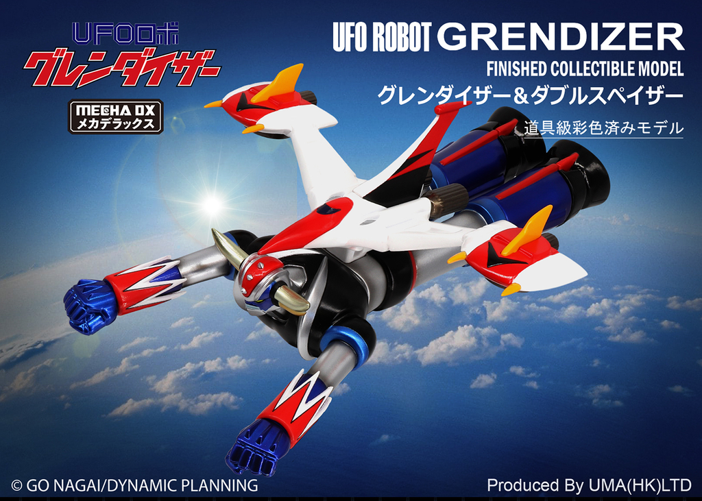 UMA02 Route 2 Grendizer & Double Spazer, Koji Kabuto, Finished Collectible Model