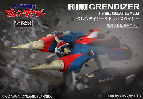 UMA04 Route 4 Grendizer & Drill Spazer, Maria Grace Fleed, Finished Collectible Model