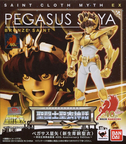Saint Cloth Myth EX, Pegasus Seiya (New Bronze Cloth), Masami Kurumada Road to the Passionate Artistry 40th Anniversary Edition