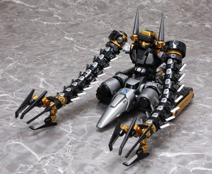 EX Gokin Getter Robot 3 + Getter Machine Bear (Black Version)