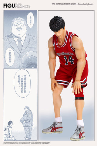 HM, Basketball Player 1/9 Action Figure