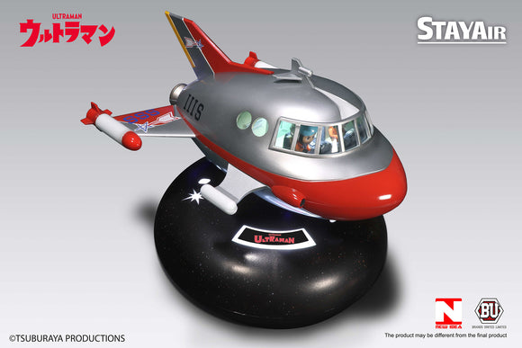 JET VTOL  Magnetic Levitation Version, Ultraman