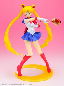Figuarts Zero Sailor Moon