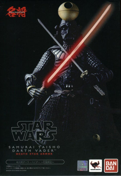Meisho Movie Realization, Samurai Taisho Darth Vader, Star Wars