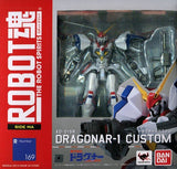 Robot Damashii, Dragonar 1 Custom, Armored Dragonar