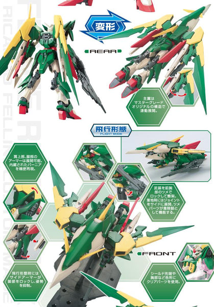 1/100 MG Gundam Fenice Rinascita XXXG-01Wfr, Gundam Build Fighters
