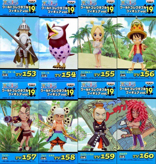 One Piece World Collectible Figure TV Series, Vol 19, Set of 8
