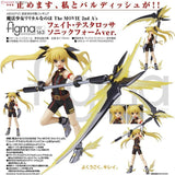 Figma 163 Fate Testarossa (Sonic Form ver.), Magical Girl Lyrical Nanoha