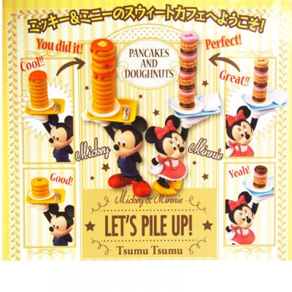 Disney Mickey & Minnie, 3D Pile Up Pancake and Donut Tsum Tsum Puzzle, TMU-25