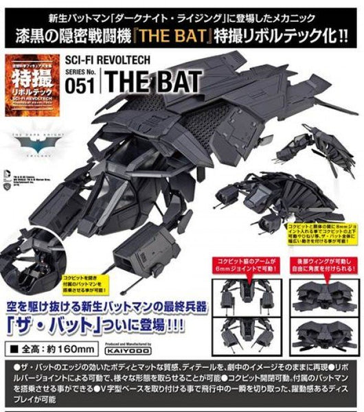 Sci-Fi 051 Revoltech The Bat , Batman The Dark Knight Rises