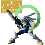 Legacy of Revoltech LR-014, King Gainer, Overman King Gainer