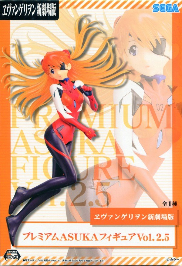Asuka Langley Vol. 2.5; PM Prize Figure; Evangelion: 3.0 You Can (Not) Redo