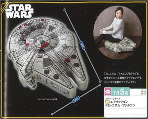 Millennium Falcon Vinyl Air Cushion, Star Wars