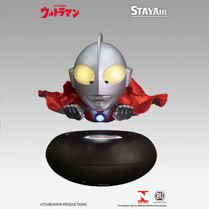 Ultraman Magnetic Levitation Version
