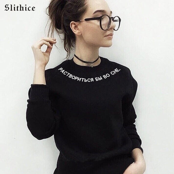 Slithice Humor Tea Print Sweatshirts for Women Long Sleeve Black hoody Casual Cotton hoodies women pullover