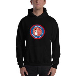Cambodia Basketball Hooded Sweatshirt