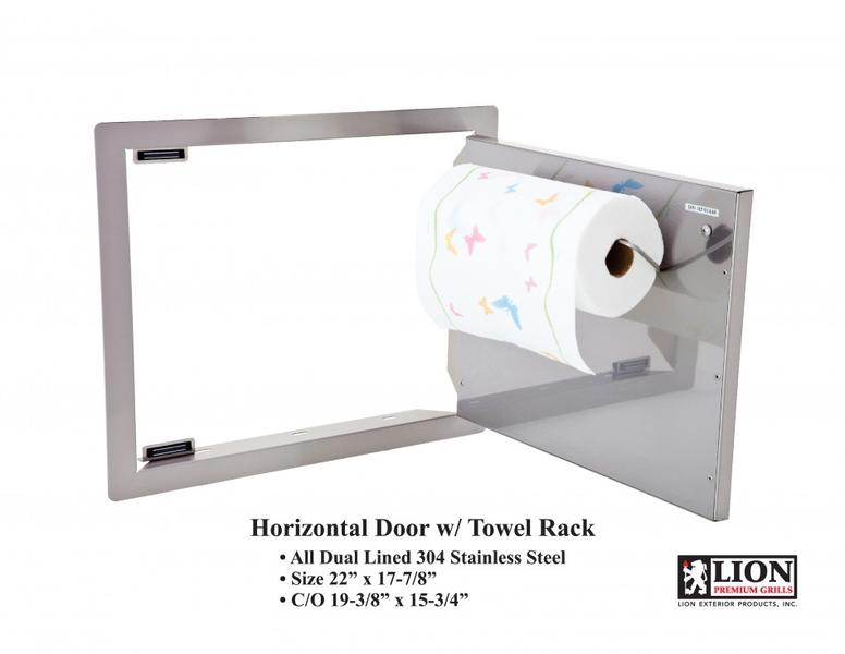 Lion Horizontal Door with Towel Rack