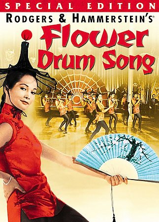 FLOWER DRUM SONG (SPECIAL EDITION)