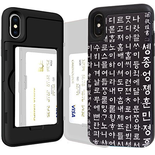 Iphone X Case Credit Card Holder Id Slot Mirror Card Hangul Pattern