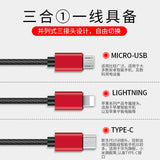 3 IN 1 Type C 8Pin Micro USB Cable For iPhone 8 X 7 6 6S Plus iOS 10 9 8 Samsung Nokia USB Fast Charging Cables Cord