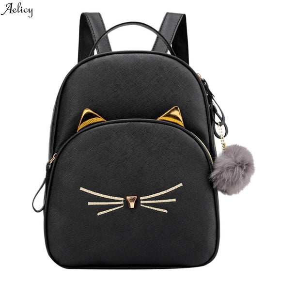 New Zipper Patchwork High Quality Mini Solid Bag Fashion Women Students Hairball Solid Color School Bag Backpack Shoulder Bag