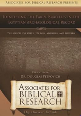 Biblical Archaeology DVDs