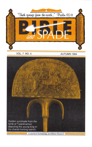 Four issues of BIBLE and SPADE produced in 1994