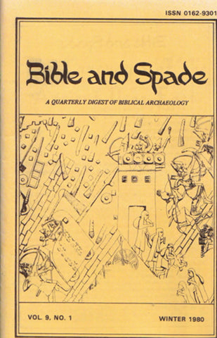 Issues of BIBLE and SPADE produced in 1980