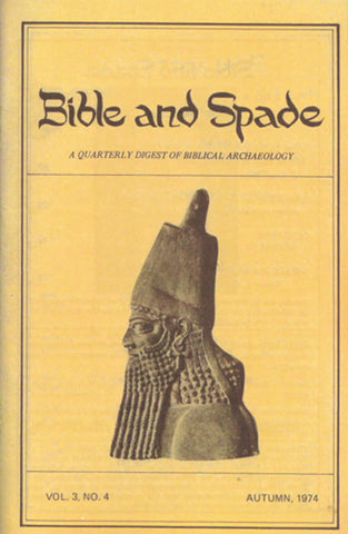 Four issues of BIBLE and SPADE produced in 1974