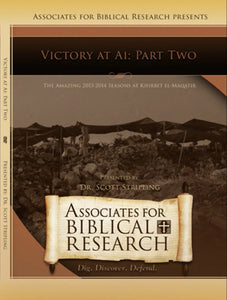 Victory at Ai: Two DVD Set: Save $8.00