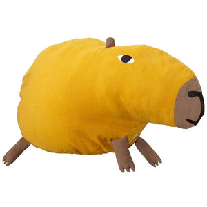 Curious Capybara Bean Bag