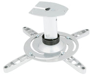135mm Fixed Projector Mount (white or black)