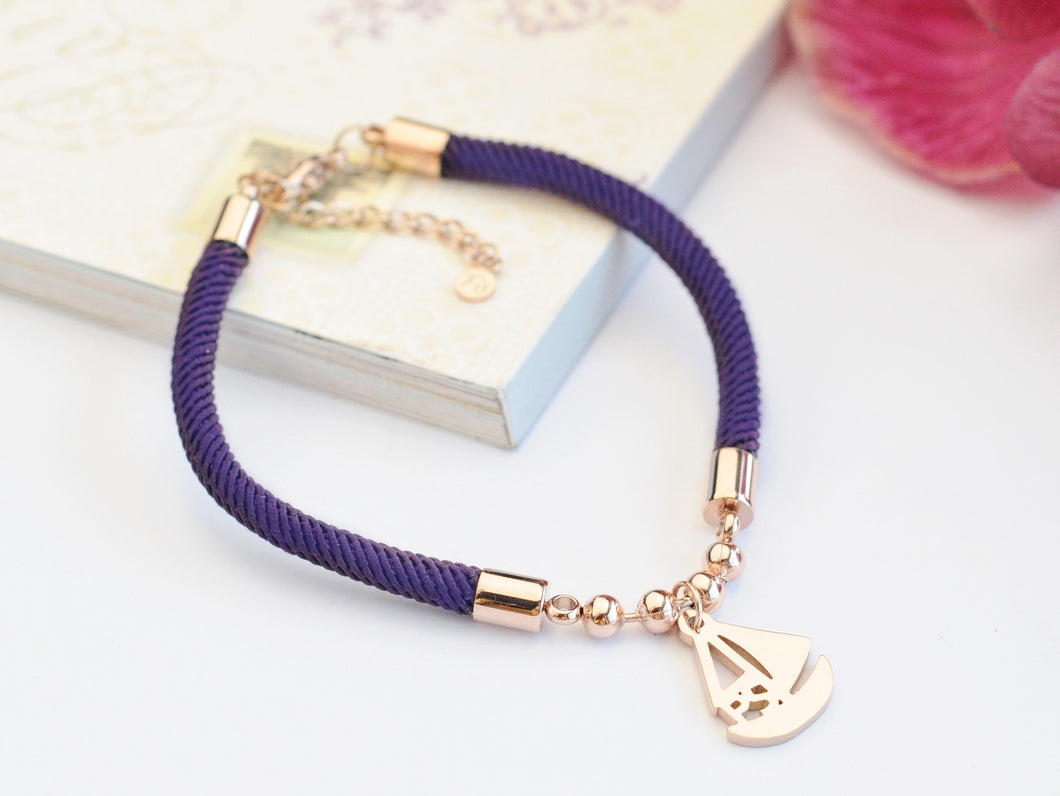 Purple Milan Bracelet