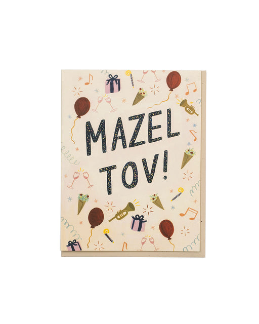 Small Adventure - Mazel Tov Card