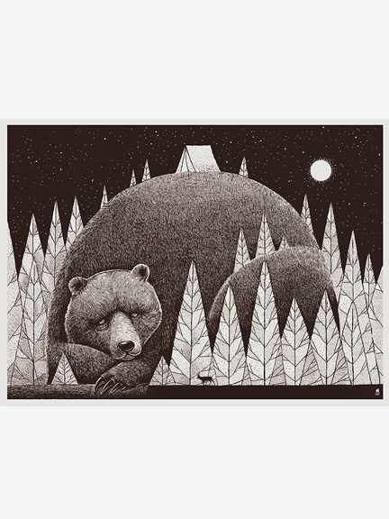 """Bear Sleeping in the Woods"" Print"