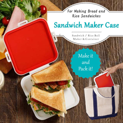 Stretchy Sandwich Case
