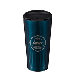 Best Hot Coffee/Tea Tumbler