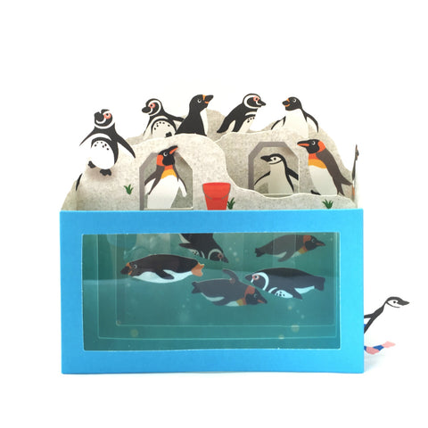 Penguin Aquarium Card
