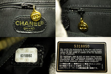 CHANEL Caviar Large Chain Shoulder Bag Black Leather Gold Hardware n27