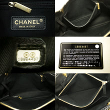 CHANEL Chevron V-Stitch Chain Shoulder Bag Black Large Quilted L46-Chanel-hannari-shop