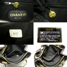 CHANEL Caviar Quilted Chain Shoulder Bag Black Leather Gold Zipper m75-Chanel-hannari-shop