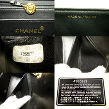 CHANEL Diana Flap Chain Shoulder Bag Crossbody Black Quilted Lamb p03-Chanel-hannari-shop