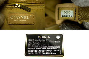 CHANEL Caviar Beige PST Chain Shoulder Bag Shopping Tote Quilted n99-Chanel-hannari-shop