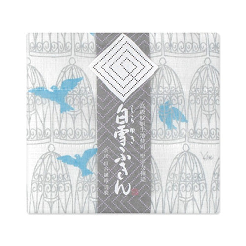 Shirayuki Fuukin Cloth - Blue Bird