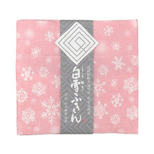 Load image into Gallery viewer, Shirayuki Kitchen Cloth - Snow